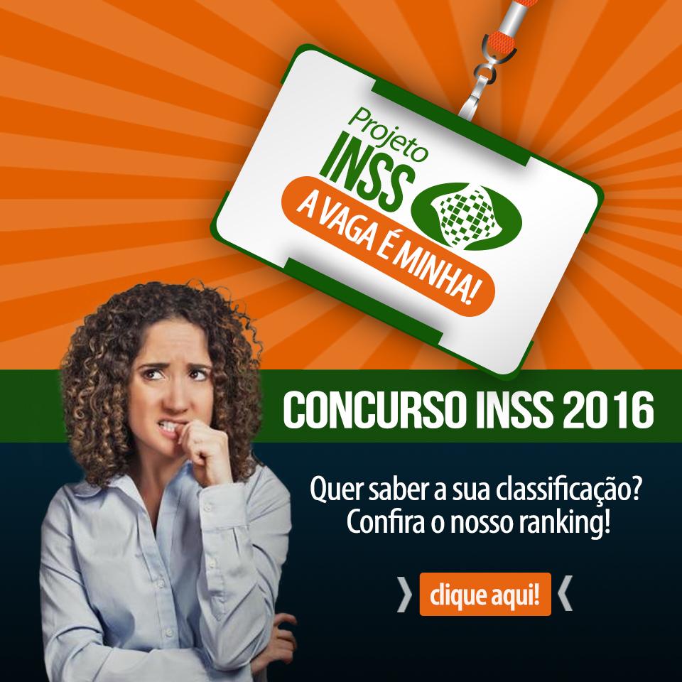 inss-result-2016-facebook