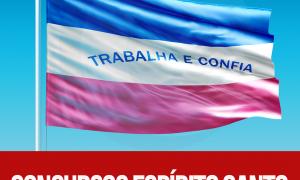 Concursos ES (Espírito Santo): PM, Polícia Civil e Bombeiros terão novidades nos próximos dias!