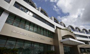 Concurso MP BA Promotor encerra prazo para 20 vagas! Inicial de R$ 23 mil!