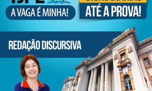 Concurso TJPE 2017: confira as dicas gratuitas de Redação Discursiva!
