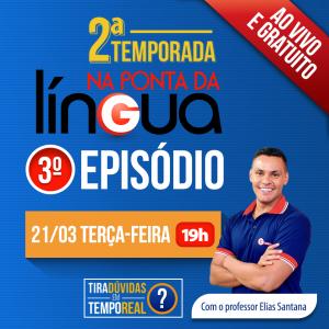 Na Ponta da Língua – 2ª Temporada